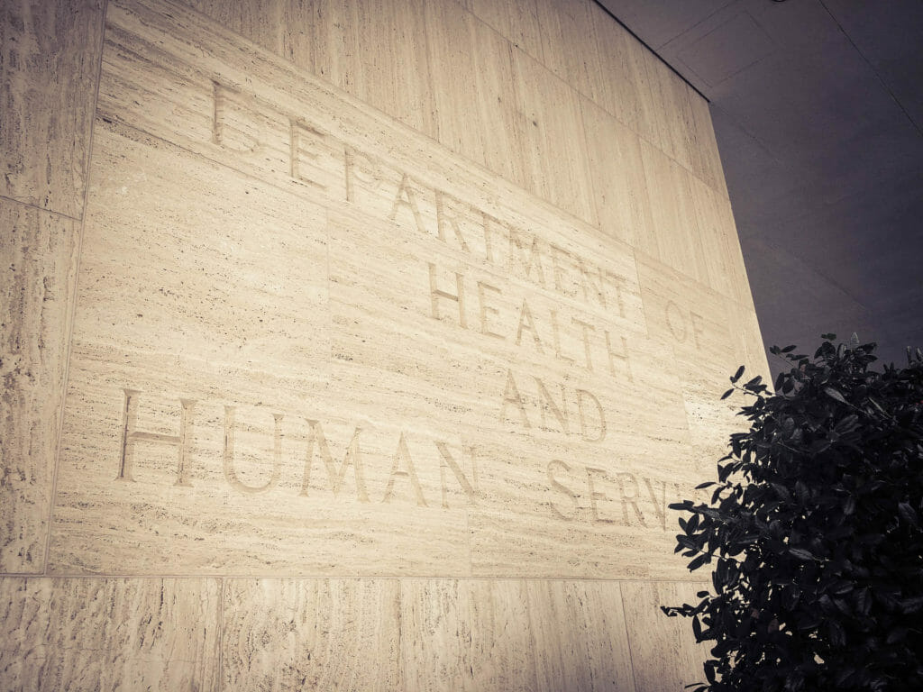 HHS Hubert Humphrey Building